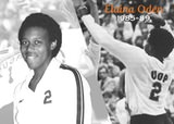 Elaina Oden Becomes UOP's First Player to Make SCIVBHOF Induction List for 2018